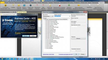 Trimble Business Center - HCE  ( Hasp SRM Dongle )